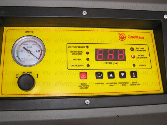Vacuum packaging machine RM-650