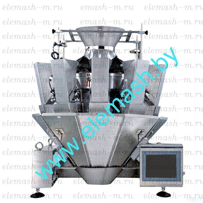 Multihead weigher NAV