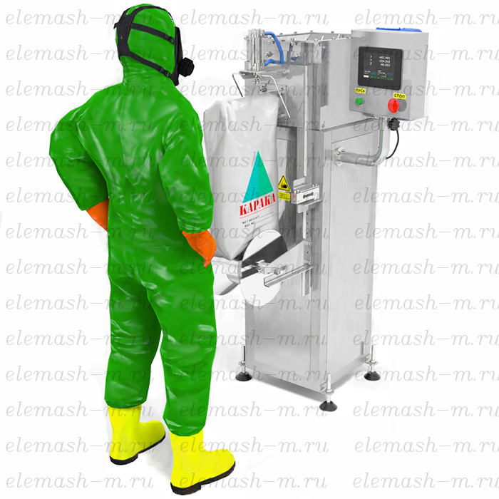 Batcher for packing in valve bags DSHK
