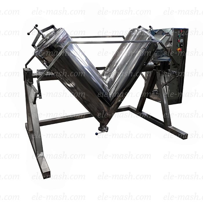 V shaped mixing machine, series SV