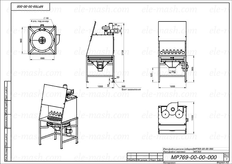 Bag unloader SHR-2 with vibration sifter